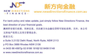 New Directions Finance