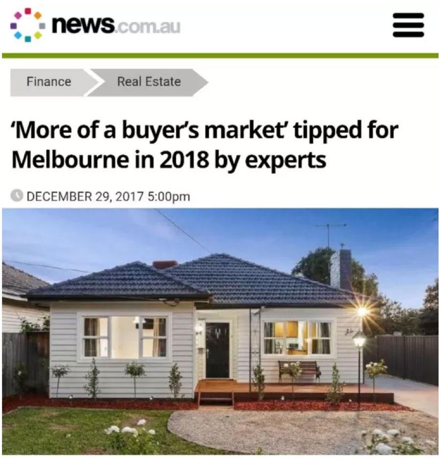 2018房屋价格新闻